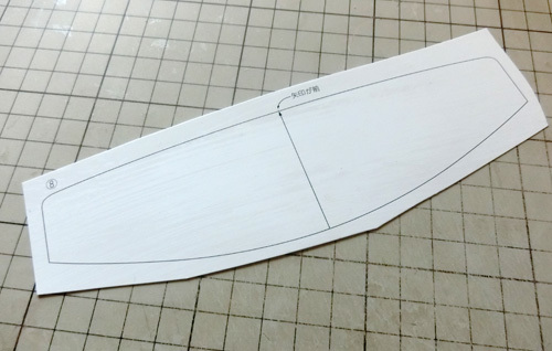 N-1650、積層胴機の作り方、その17!