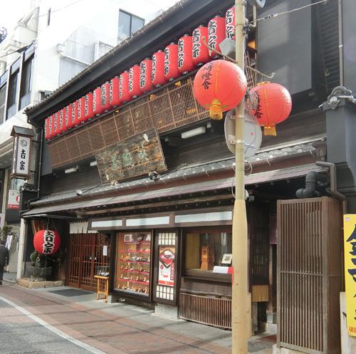 長崎の老舗1