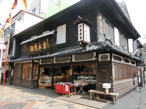 長崎の老舗2
