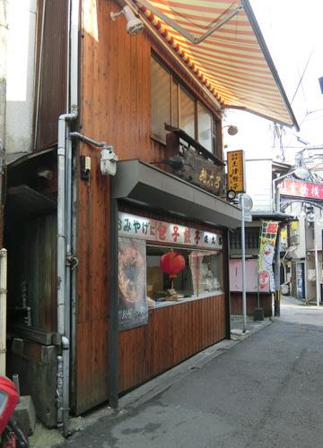 長崎の老舗3