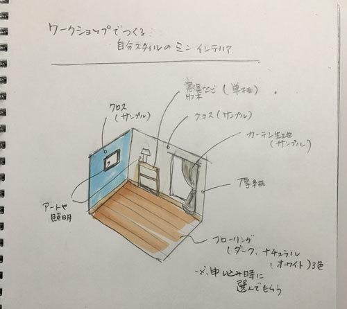 2018011303.jpg