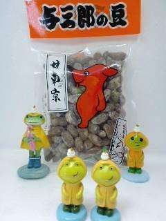 与三郎の豆 甘南京