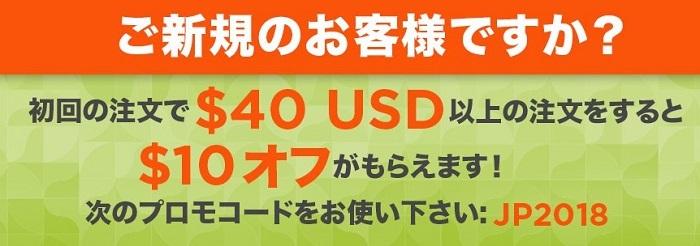 ja2018_aboutusja-jp.jpg