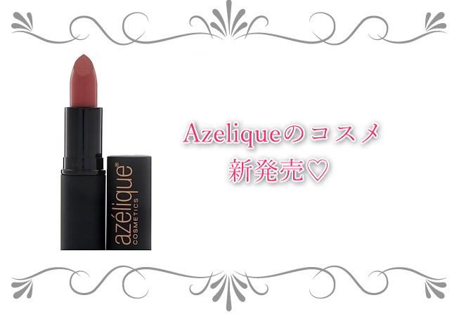 oyabanner0124r4ja-jp.jpg