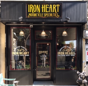 IRON HEART THE WORKS OSAKA