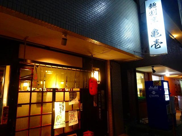 亀壱10 (1)