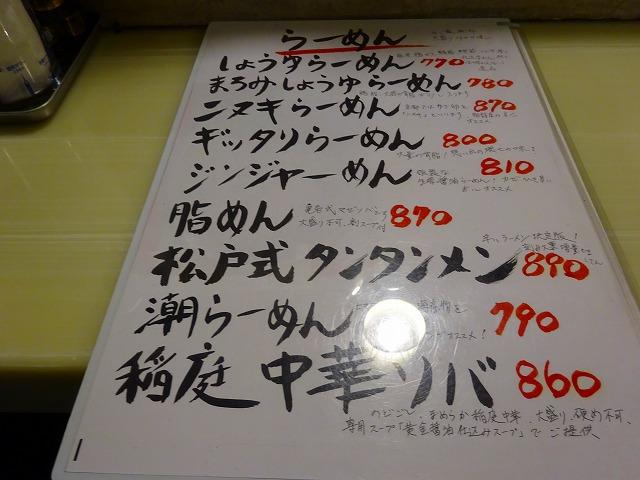 亀壱10 (2)