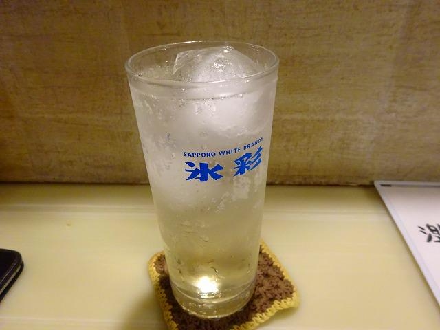 亀壱10 (3)