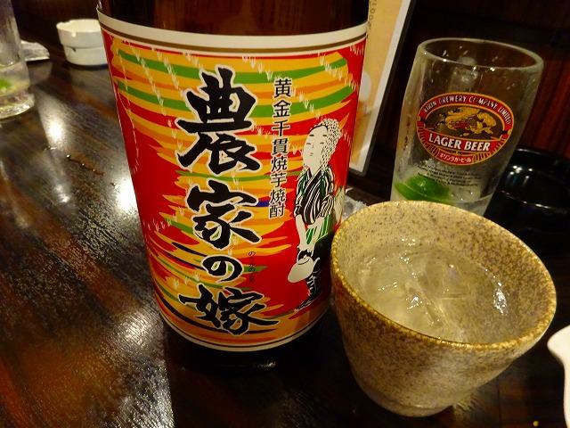 すらんぷ19 (1)