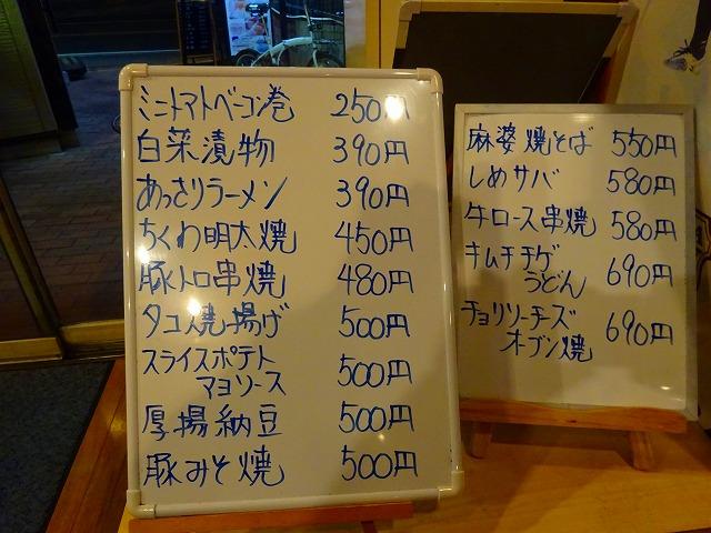 すらんぷ19 (6)