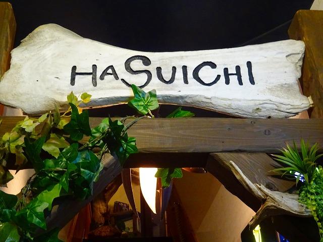hasuishi (1)