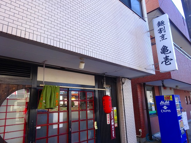 亀壱11 (1)
