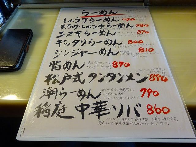 亀壱11 (2)