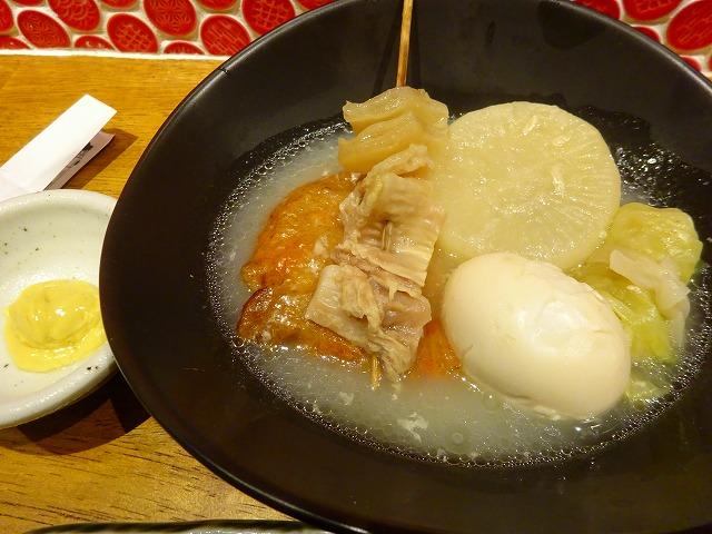肉寿司 学芸大学店 (11)