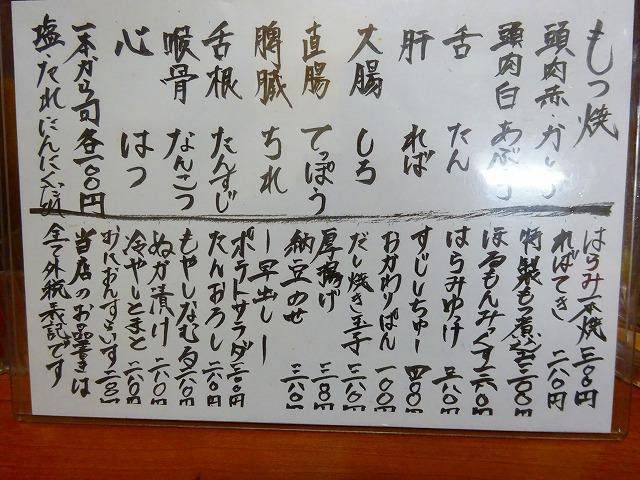 つみき3 (2)
