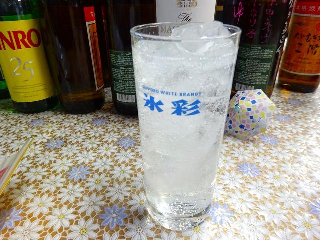 いってんばり10 (2)