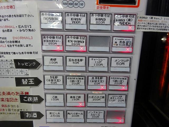 のじじ (2)