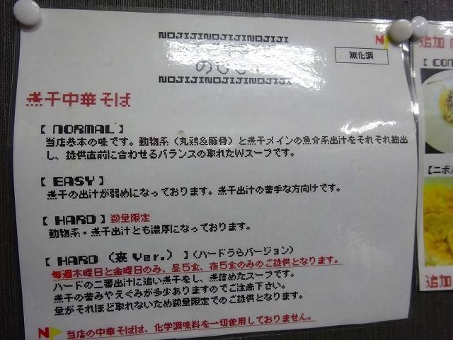のじじ (5)
