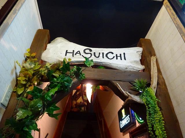 HASUICHI2 (4)