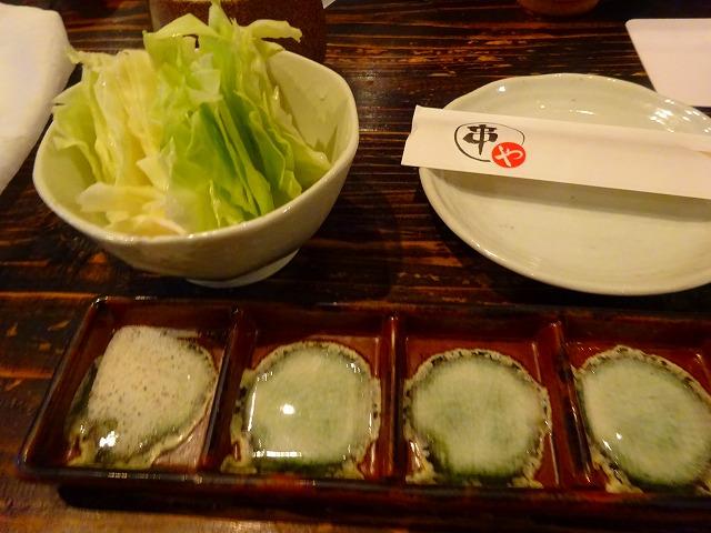 串や 新大阪 (7)
