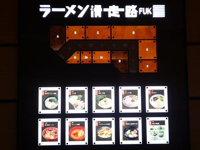 18-01-16-1.jpg