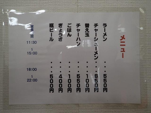 18-01-31-2.jpg