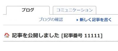 SnapCrab_No-0326.jpg