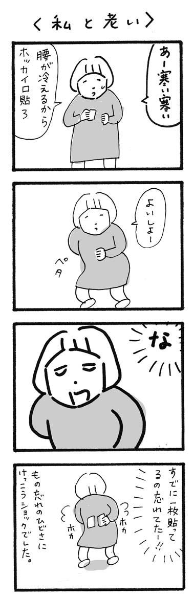 0219.jpg