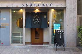 うさぎやカフェ (1)