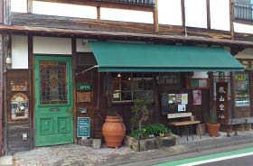 泰山堂カフェ (9)