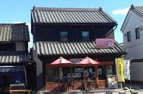 北蔵カフェ ひがの (2 )