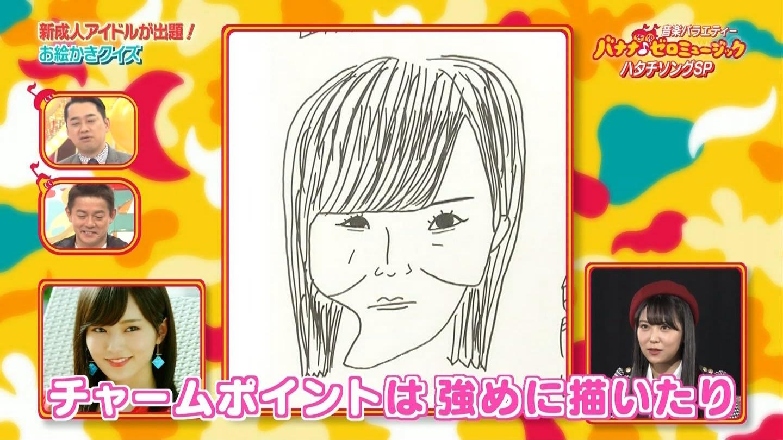 白間画はくが描いたNMB48山本彩の似顔絵2