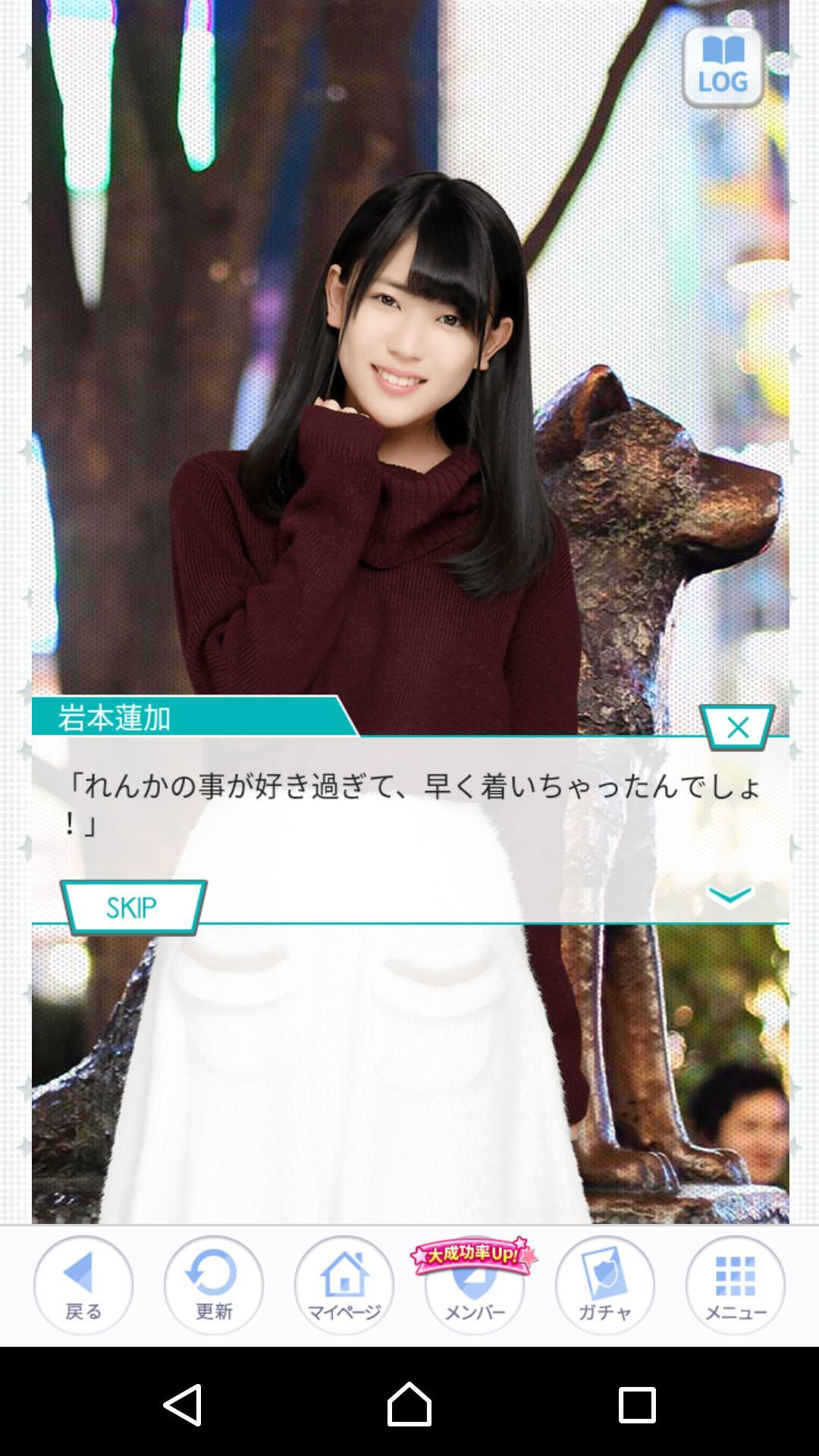 乃木恋 岩本蓮加 じゃーん!3