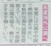 乃木坂46、来夏には台湾や中国で単独公演を予定2