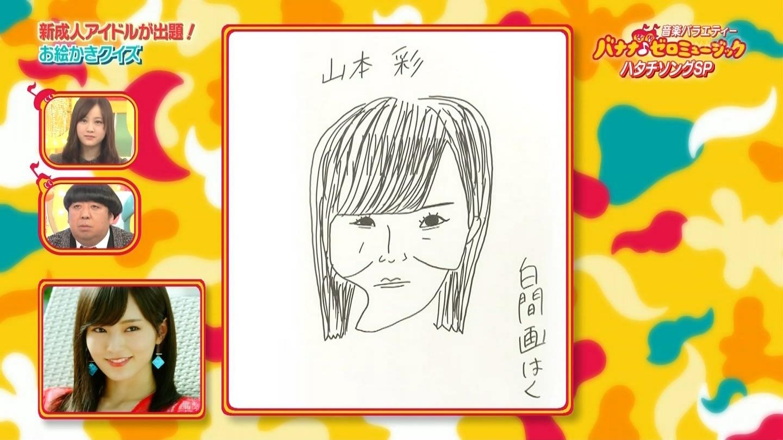 白間画はくが描いたNMB48山本彩の似顔絵