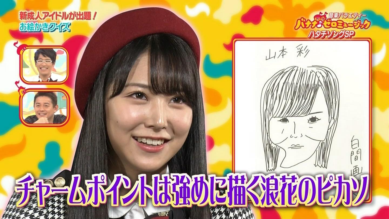 白間画はくが描いたNMB48山本彩の似顔絵3