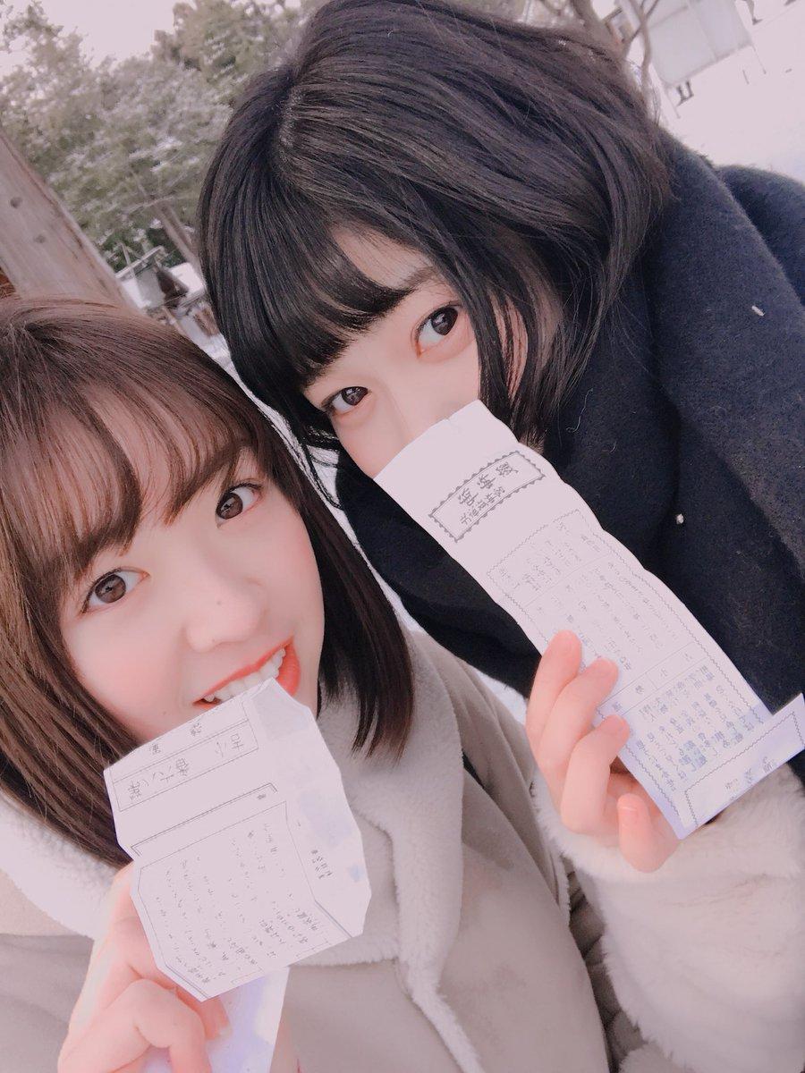 渡辺みり愛 東李苑 北海道4