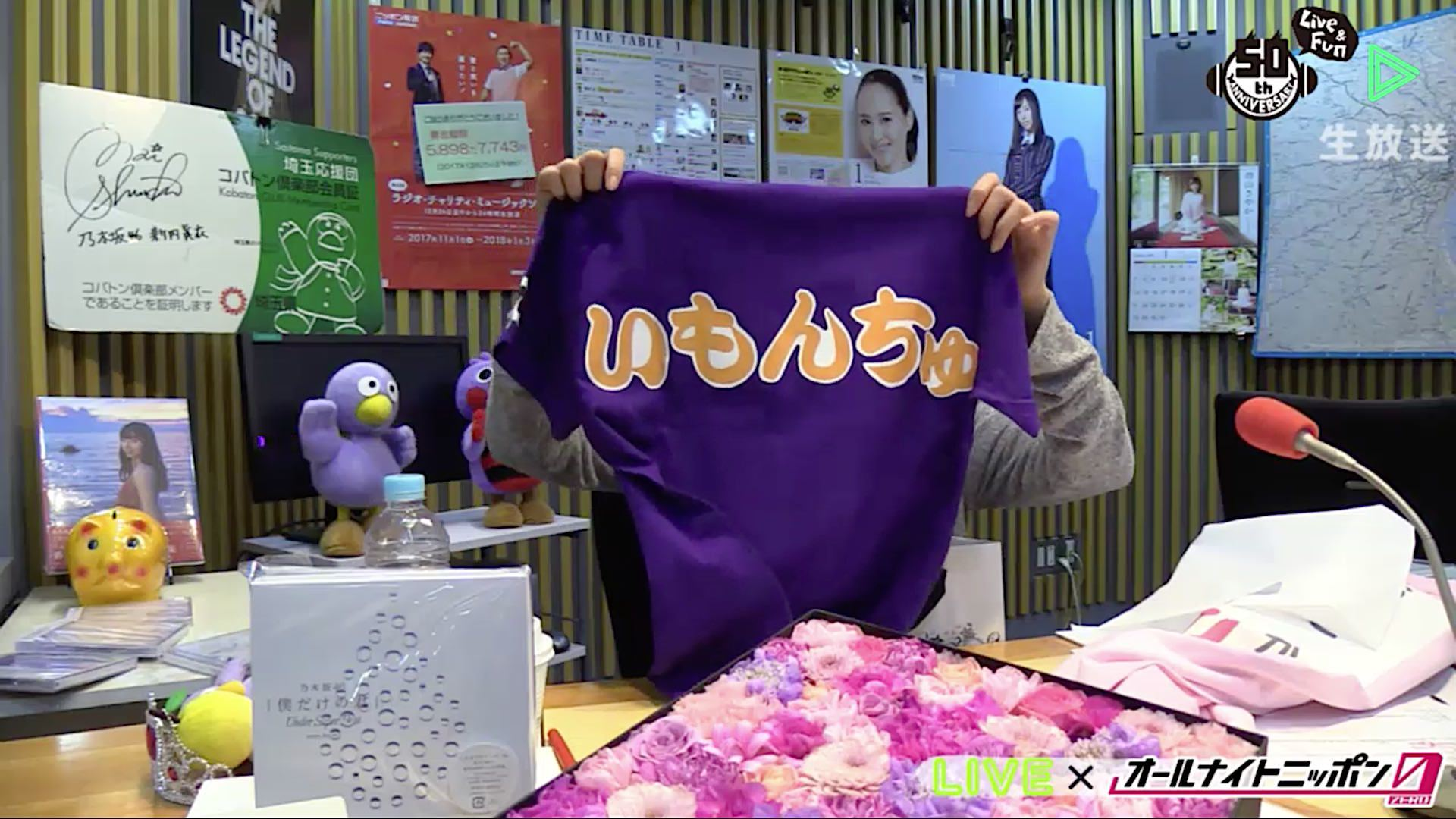 Tシャツ 芋人2