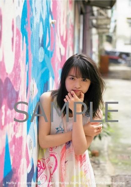 伊藤万理華1st写真集『エトランゼ』 セブンネット限定特典生写真