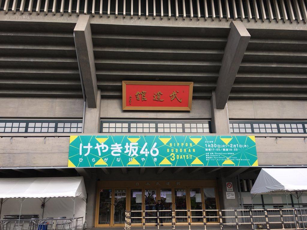 日本武道館3Days
