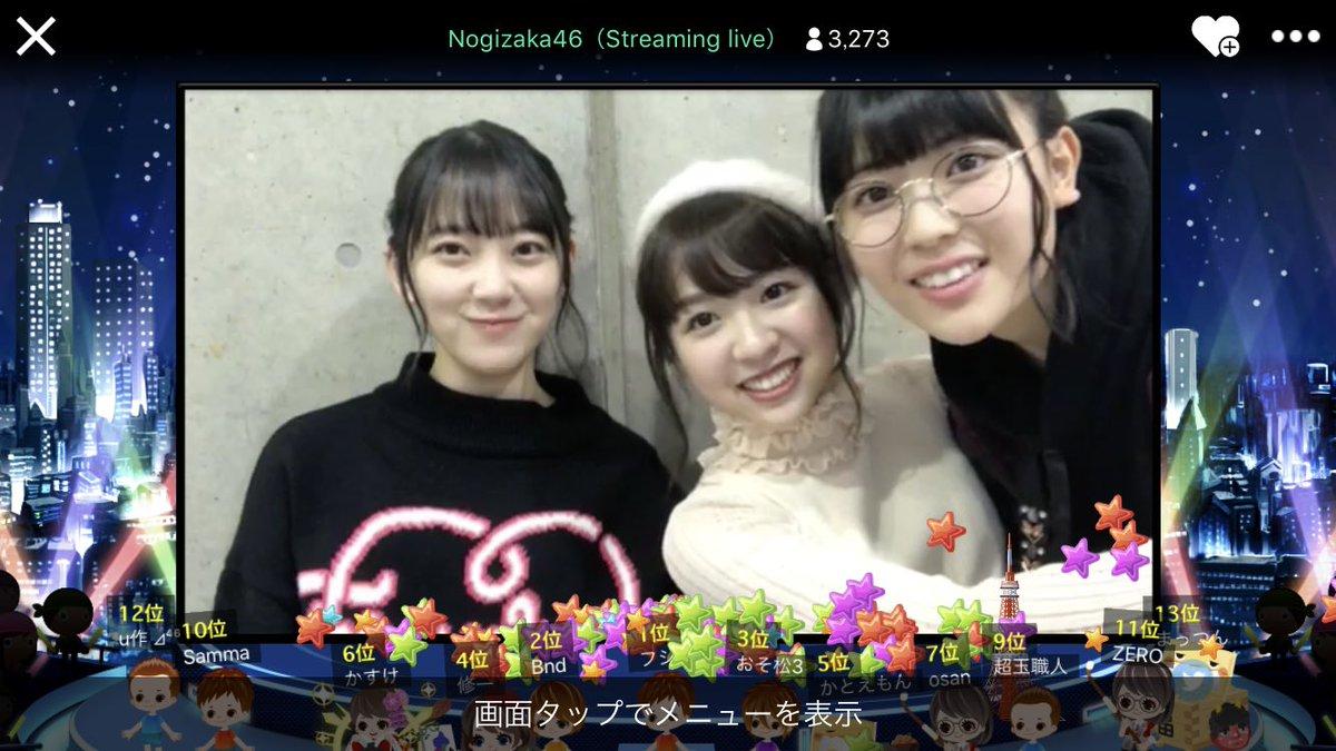 乃木坂46~to Asia~中田花奈SHOWROOM 岩本蓮加