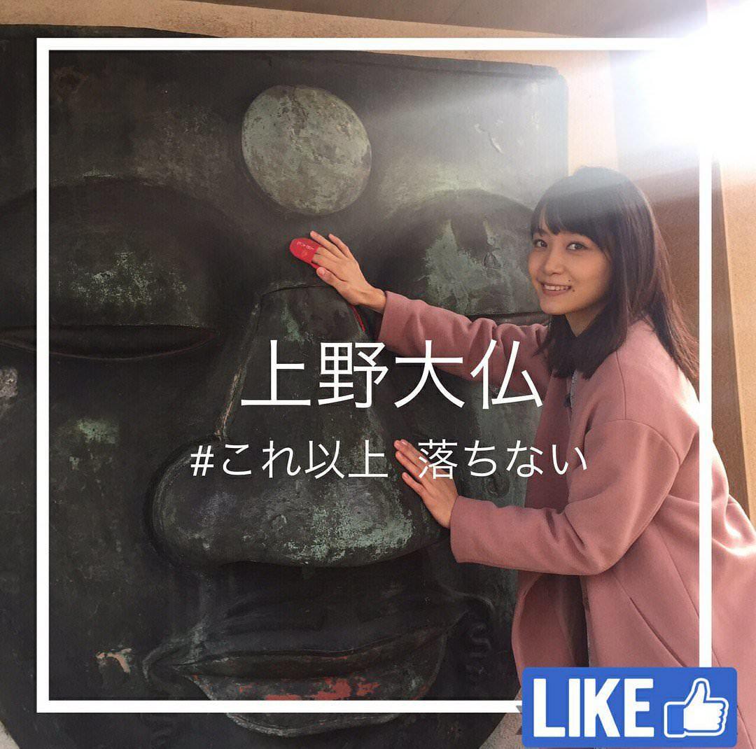にじいろジーン 深川麻衣3