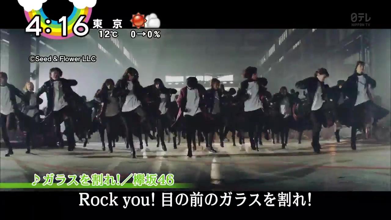 欅坂46 6thシングル「ガラスを割れ!」MV