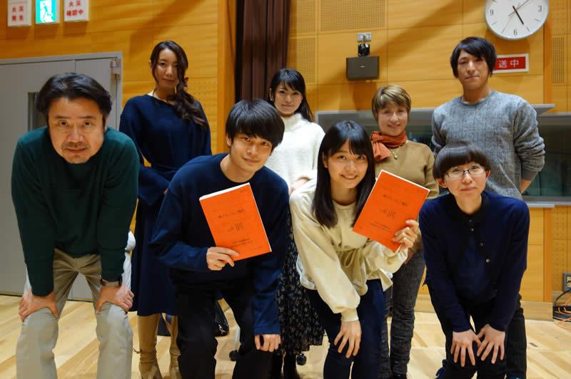 NHKオーディオドラマ 風のち、りんご晴れ 深川麻衣