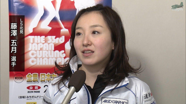 カーリング日本代表 藤澤五月