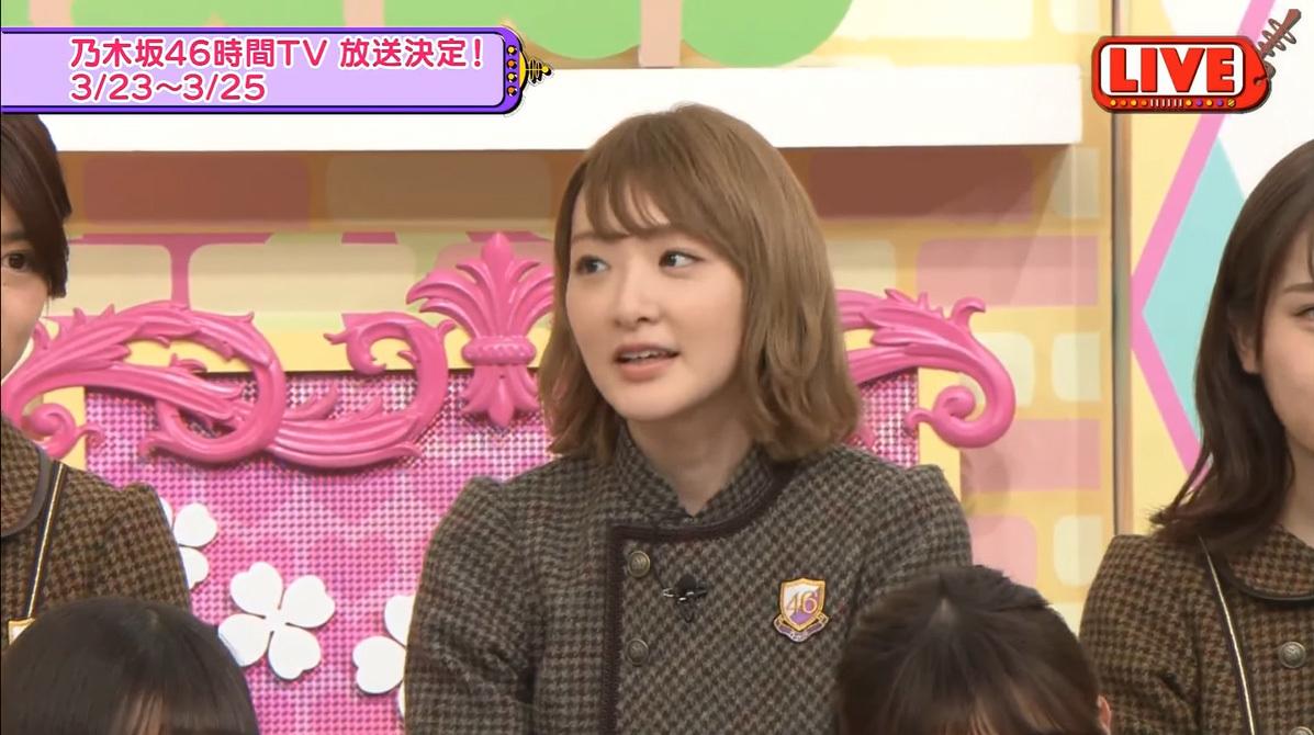 乃木坂46分TV 生駒里奈 (