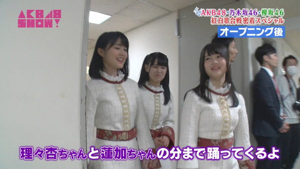 生田絵梨花 理々杏ちゃんと蓮加ちゃんの分まで踊ってくるよ