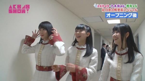 生田絵梨花 理々杏ちゃんと蓮加ちゃんの分まで踊ってくるよ4