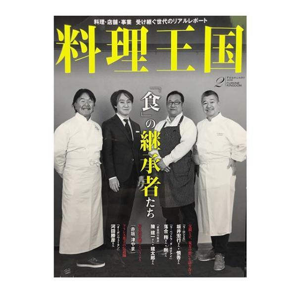 ryourioukoku_convert_20180107081024.jpg