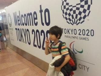 tokyo2017825.jpg
